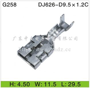 接线端子,接线柱系列 av同芯插座,插口,dc插座系列 mic硅整流二极管